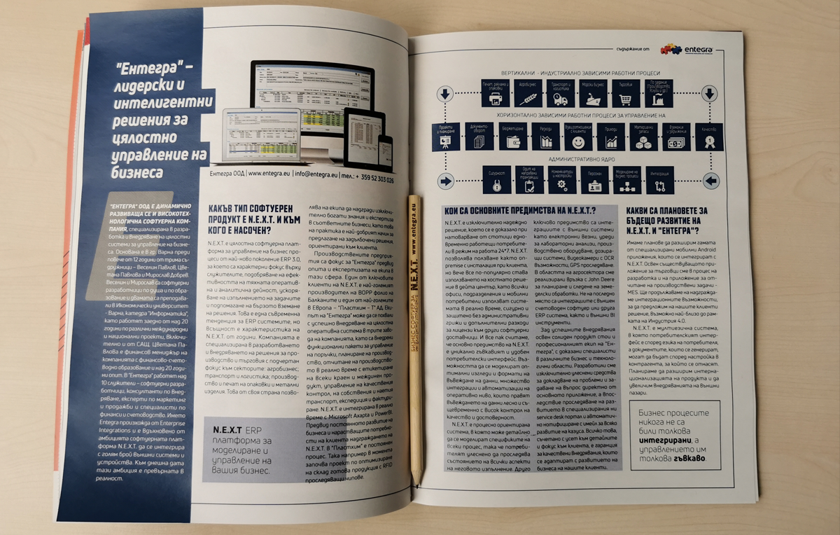 Press release in CIO magazine – intelligent business solutions